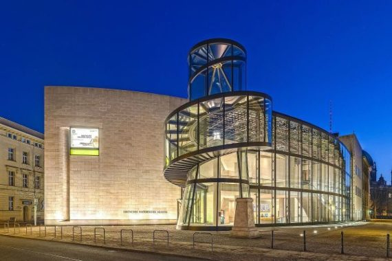 Deutsches Historisches Museum (DHM) - German Historical Museum